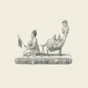 artwork_upercent_-_vuit_ep_-_microcastle.png