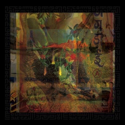 artworks-000335829447-e96uo3-t500x500.jpg